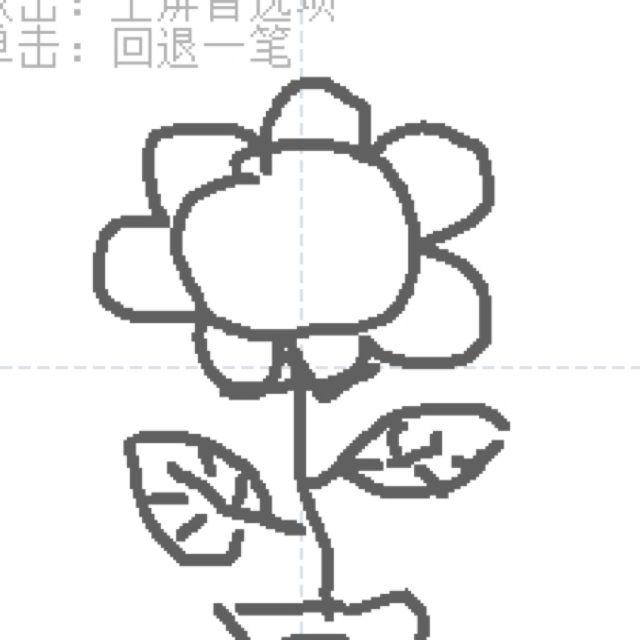 小燕子简笔画步骤图36