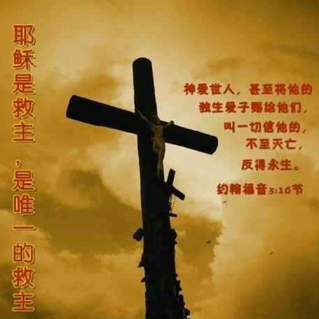 耶稣你为了谁歌谱 主耶稣你是爱歌谱 主耶稣你是爱歌谱-再唱为了谁简谱