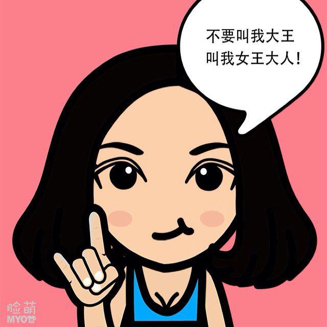 青城山下_白素贞的作品