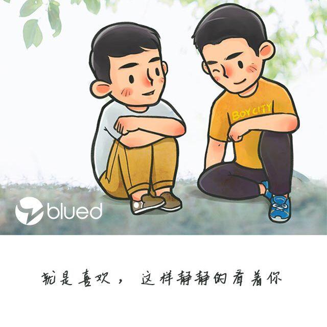 震东小时代卡通
