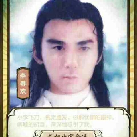 千千阙歌(张国荣版)