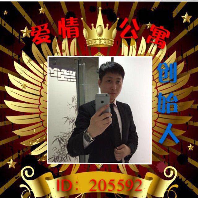 谷城县江海娃照片