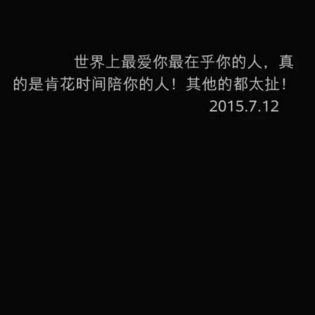 捉泥鳅简谱-歌谱网