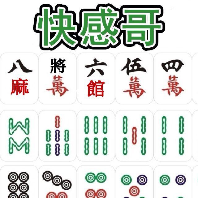 中国风典典代图标 矢量素材