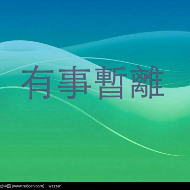 豫剧 村官李天成 我不是二百五 贾文龙