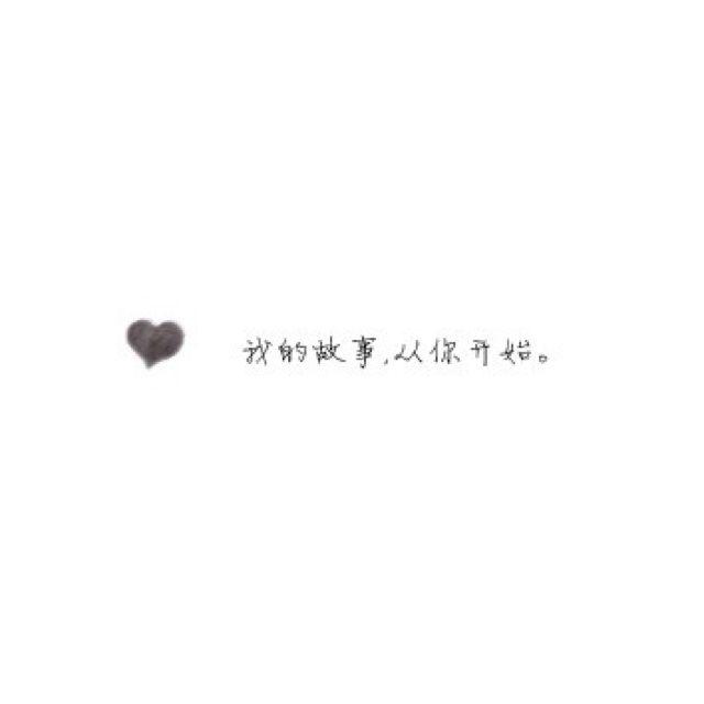 微信头像丸子头卡通-卡通丸子头女生头像_2017最潮_萌