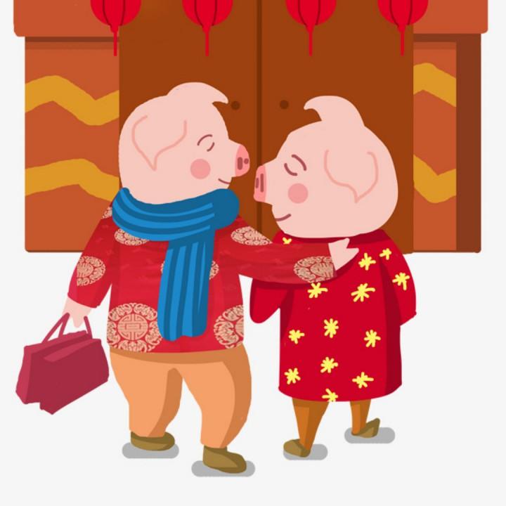 送你两只幸福的猪