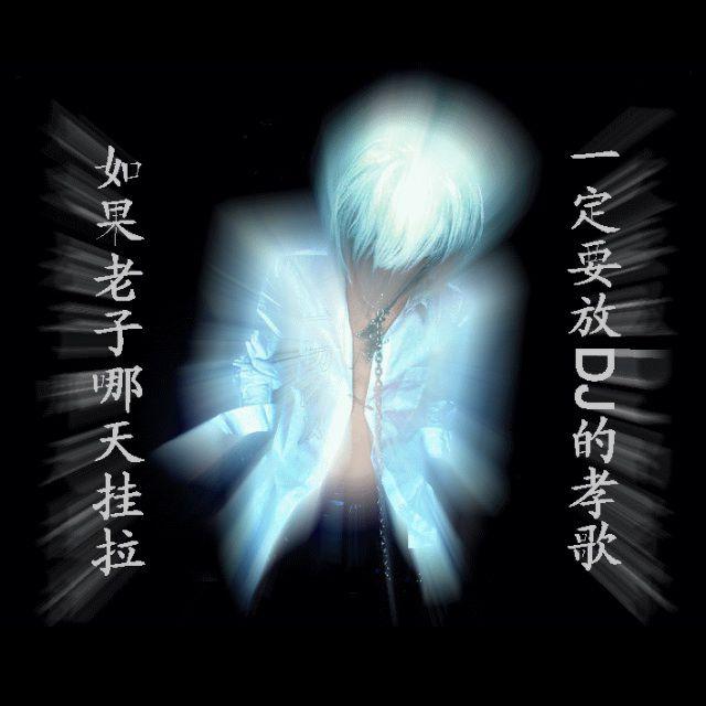 天使的翅膀 - ミ曾经ヵ捍卫图片