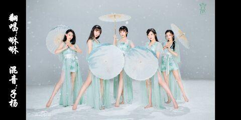 七朵青蛇舞蹈服装
